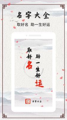 九游会ag娱乐官网登录图3