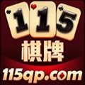 55直播体育app